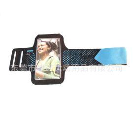 運動臂包 跑步健身裝備臂帶式手機套 跑步手機臂帶