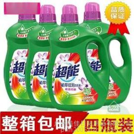 超能洗衣液2.5千克+1000克袋 1*4瓶 雙離子洗衣液 保證i正i品