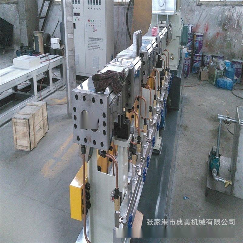 平行双螺杆电缆料造粒机  双螺杆挤出造粒机