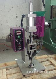 小型气压铆钉机 特小气动铆钉机 接线端子铆钉机 汽车灯铆钉机