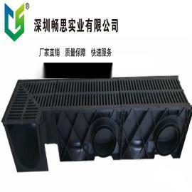 HDPE 成品排水沟 线性排水沟 排水沟盖板