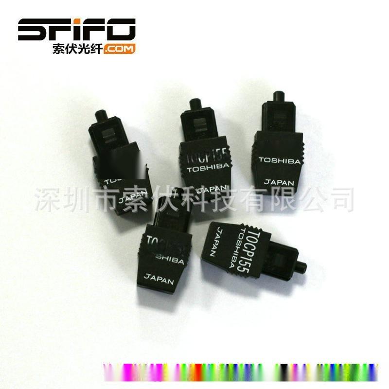 东芝TOCP155光纤连接器 跳线