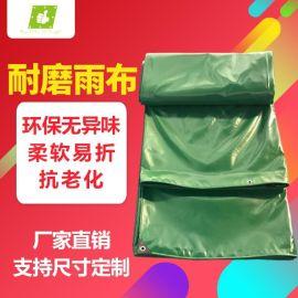 廠家供應耐磨油布 雨布 塗塑布 高強油布 滌綸篷布 防水布 防火布