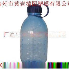 老年人专用PC太空杯饮水瓶