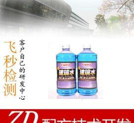 汽车玻璃用剂配方分析 浙江汽车用剂配方分析永旺彩票注册