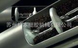 PVC粉体管链输送设备,钛白粉输送设备,低耗能,高效率粉体输送