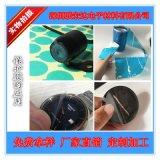 廠家直銷攝像頭保護膜 藍色透明PE矽膠膜  防靜電螢幕保護膜批發