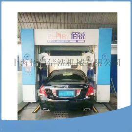 佰銳BR-5VF型龍門往複式全自動電腦洗車機 洗車效果好方便快捷