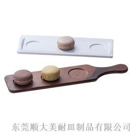 马卡龙甜点长方三格碟1634-13密胺材质