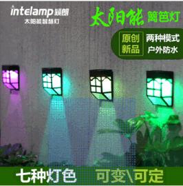 颖朗太阳能灯家用户外壁灯路灯led灯防水庭院景观灯过道花园灯门柱灯围墙装饰照明灯