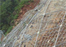 边坡主动防护网_主动边坡防护网_高坡防护网