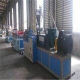 PVC宽幅门板生产线