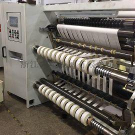 薄膜分切机|全自动分条机|高宝分切专业制造商