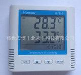 RS485通讯协议温湿度传感器/变送器生产厂家