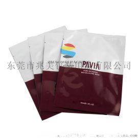 厂家定制 面膜包装袋 纯铝箔铝塑OPP+AL+PE复合包装袋