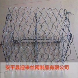 镀锌石笼网,石笼网围栏,浸塑格宾网