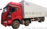 贵州乌当区物流运输专做大件物流