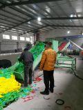 海綿解包機主要的工作吧海綿包解開節省人工
