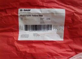 巴斯夫进口有机颜料K4270/4BP,巴斯夫颜料**