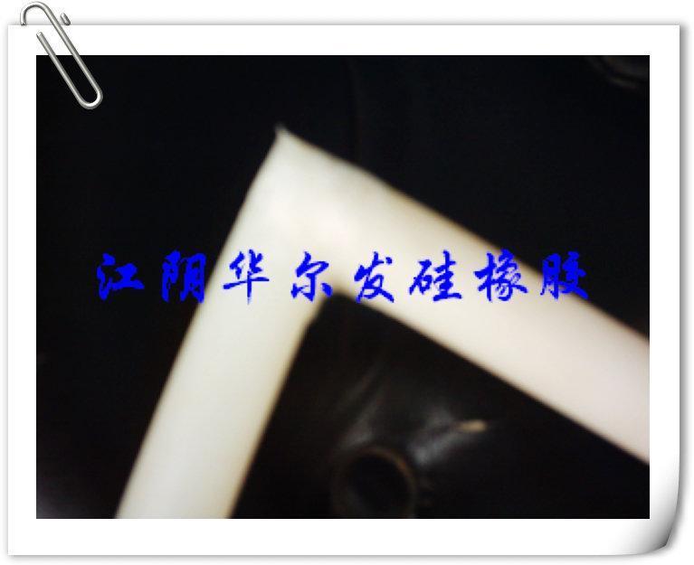 硅橡胶密封框(GXJ-1)