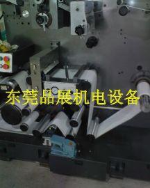 丝网印刷机专用除尘设备(320/470/600/800/1000)