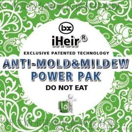 Anti-mold&mildew Power Pak防霉片