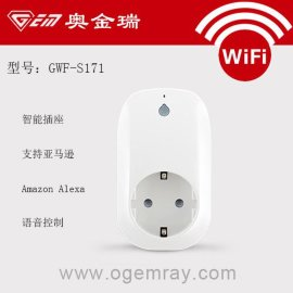 WiFi智能插座欧规版 APP随心远程控制开/关 智能安全无线插座
