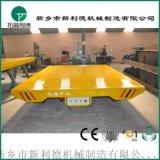 北京厂家过跨转运仓储物流精准定位两相轨道运输车