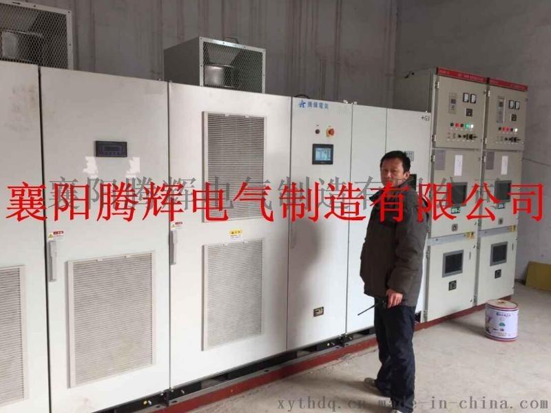 710KW高压变频器 变频器主要结构及功能