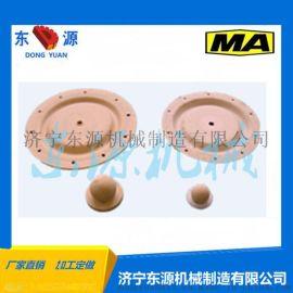 东源机械矿用气动隔膜泵配件 球 球座 隔膜片