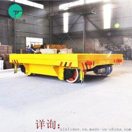 KPT拖电缆供电平板车    的车间运输设备