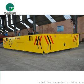 汽车生产行业模具周转车 胶轮 大吨位搬运设备