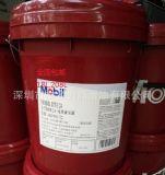 美孚600xp320齒輪油,美孚齒輪油