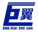 上海DHL快件FEDEX快递美国加拿大快递服务