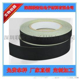 厂家直销黑色醋酸布胶带 线缆绝缘缠绕
