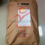 BASF德國   Joncryl678 丙樹脂