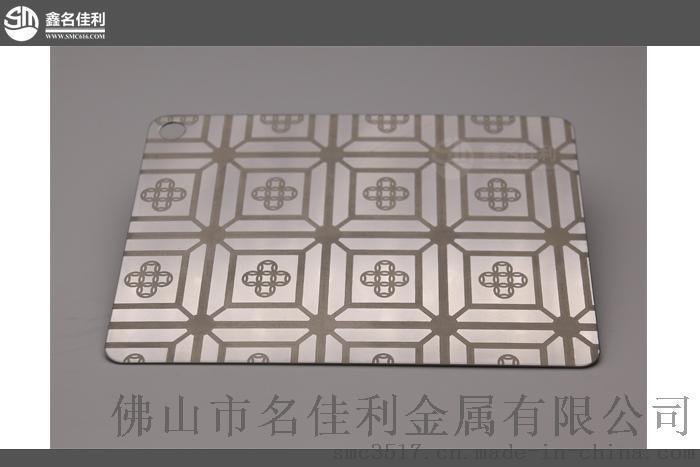 不锈钢镜面蚀刻板丨304镜面蚀刻板价格丨**装饰镜面蚀刻板加工
