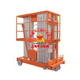 三桅柱铝合金液压升降机生产厂家