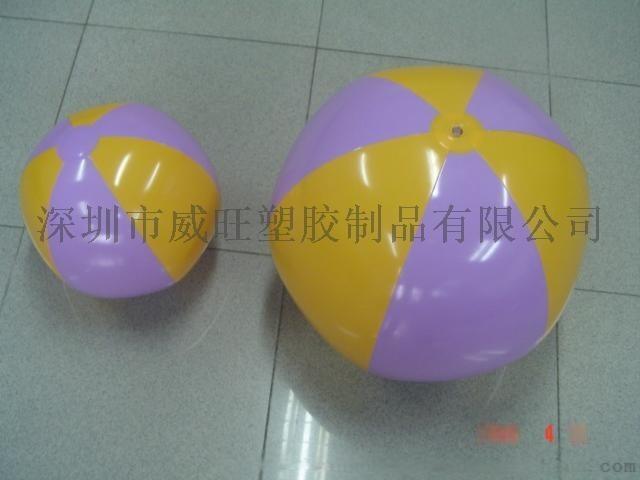 充气球,吹气产品,充气产品/玩具