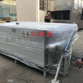 中山江门全自动金属恒温工业烘箱  顺德箱式烘干机厂家