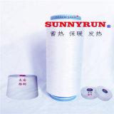 熱感短纖維、1.5D、保暖纖維、熱感紗