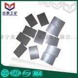 炎泰专业生产铸造斜铁 锻造斜垫铁