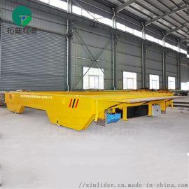 蓄电池仓储搬运车 物料转运轨道平车厂家