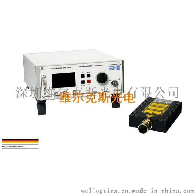 ALSG單模皮秒半導體 射器 可自由空間,單模,多模光纖輸出