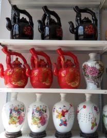 甜酒陶瓷酒瓶生产-设计打样陶瓷酒瓶加工