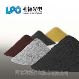 高純氮化鍶 氮化鍶粉 Sr3N2