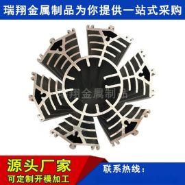 开模定制铝外壳型材连接铝扣板无缝加厚铝合金扣板铝材