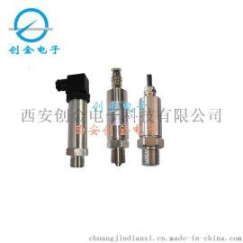 制冷专用压力变送器 7/16UNF接口空调制冷压力变送器 带顶针