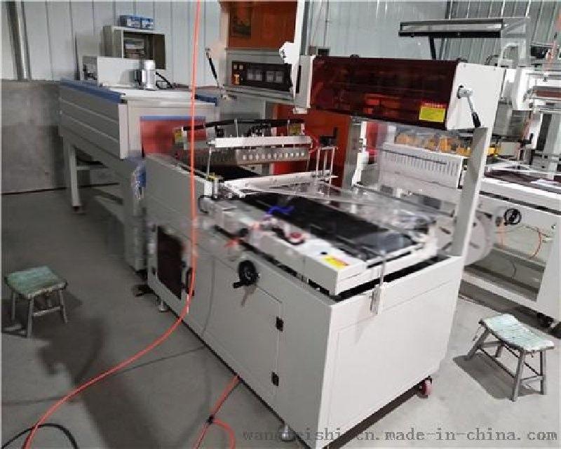 华创包装 小型红外线热收缩包装机 化妆品包装机 薄膜塑封收缩机