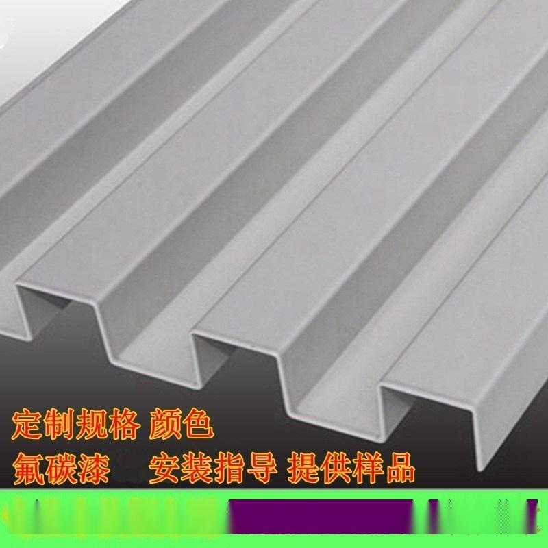 厂家直销彩色凹凸扣板 定制铝板 外墙装饰长城铝单板